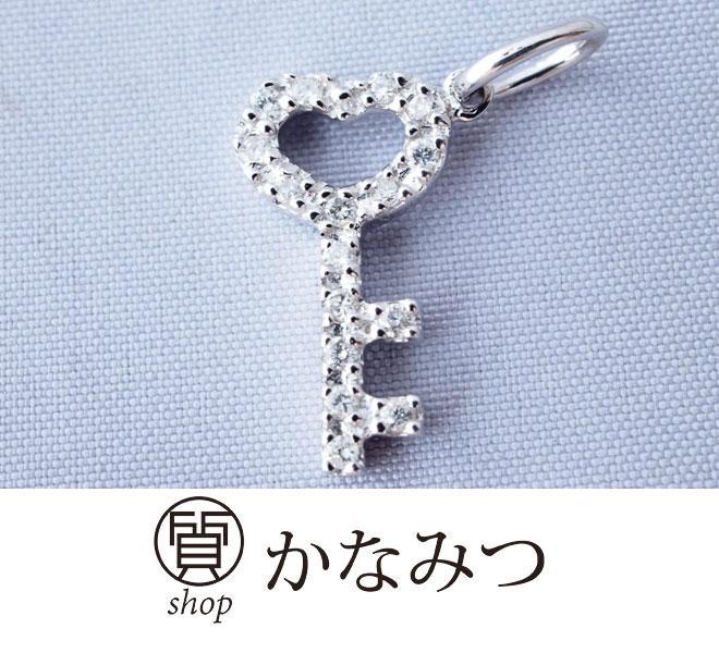 ハート キー ネックレス K18WG ダイア 0.1ct 0.8g プチネックレス ダイヤモンド ペンダントトップ 中古 18金 鍵