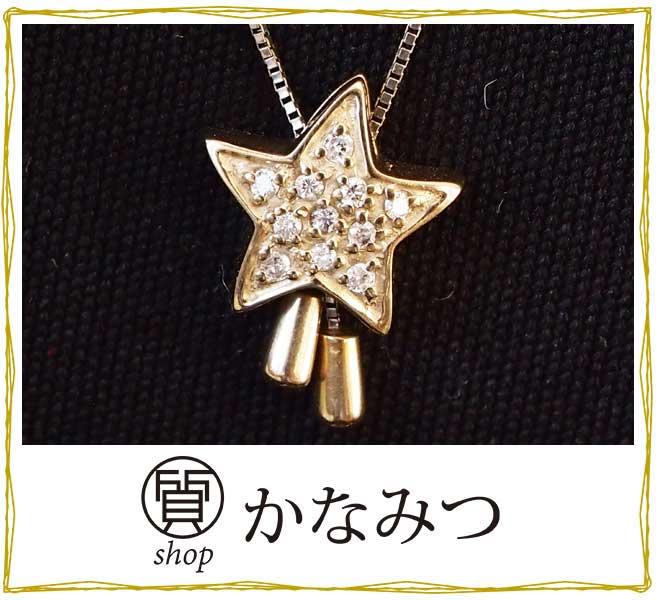 プチネックレス ペンダントトップ k18WG 中古 星 ダイヤ ダイヤモンド 18金 イタリア製