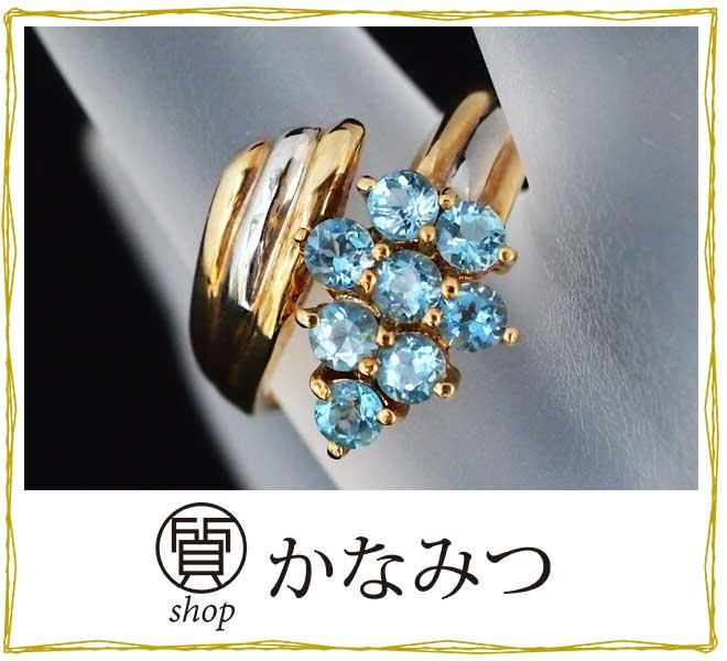指輪 レディース 金 おしゃれ ブルートパーズ リング 中古 K18 Pt900 12号 4.44g 金 指輪 水色 送料無料 激安 質屋