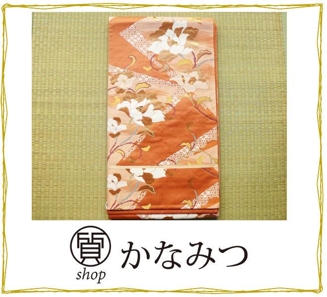 袋帯 正絹 薄オレンジ色 セミフォーマル 花柄