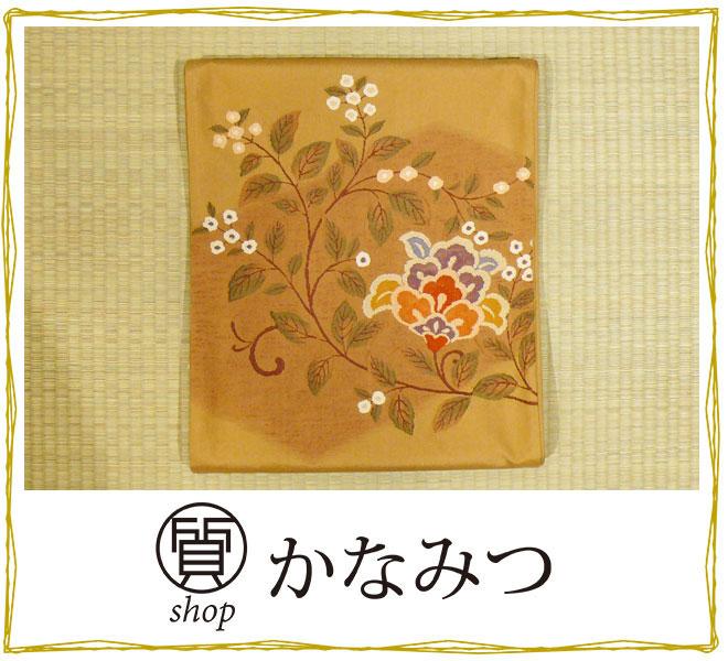 西陣織 袋帯 正絹 リサイクル 未使用 未仕立て 茶色 カジュアル 金糸 ポイント柄