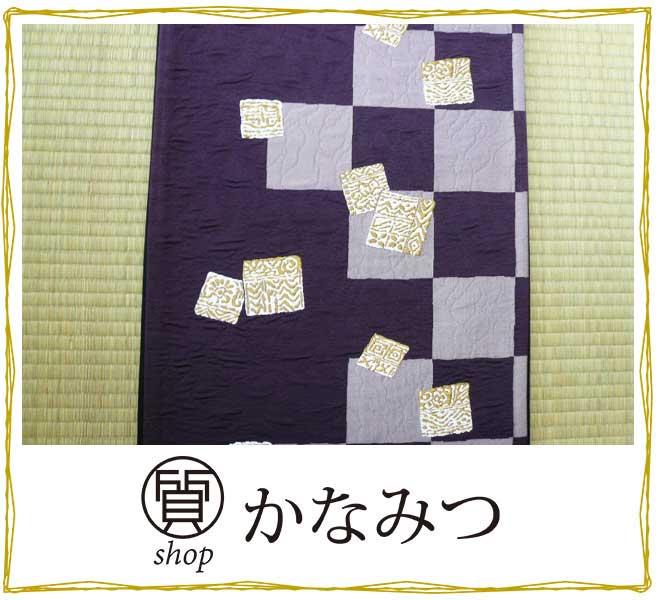 袋帯 西陣織 岡文織物 172 正絹 リサイクル オレンジ色 カジュアル 未仕立て