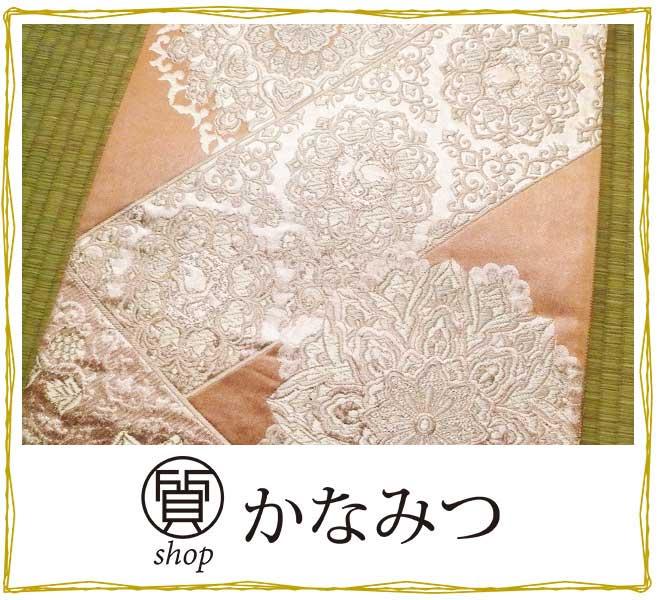 袋帯 正絹 リサイクル 刺繍 セミフォーマル 薄ピンクベージュ