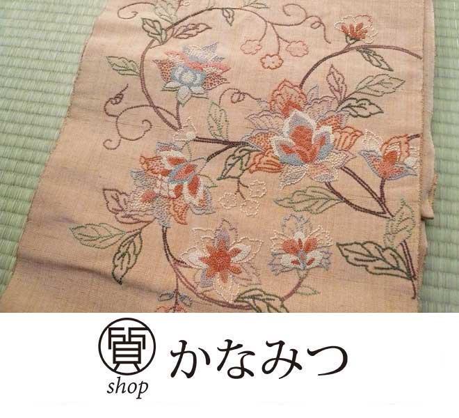 名古屋帯 正絹 着用可能 仕立て上がり 茶色 カジュアル リサイクル 激安 刺繍 紬 単