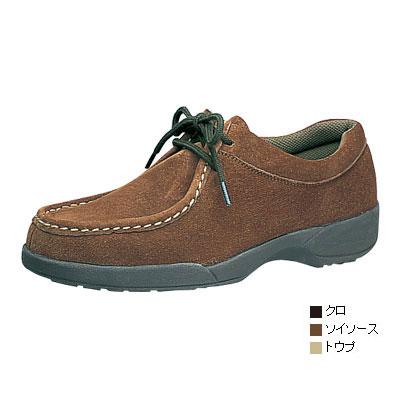 ハッシュパピー 靴 レディース Hush Puppies/ハッシュパピー レディース カジュアルシューズ L-2712 【お取り寄せ】【はこぽす対応商品】
