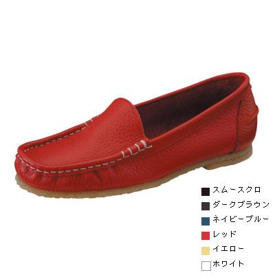 ハッシュパピー 靴 レディース Hush Puppies/ハッシュパピー レディース カジュアルシューズ L-2711N 【お取り寄せ】
