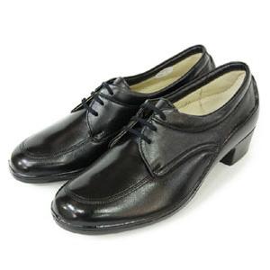 【最大3,000円OFFクーポン♪】婦人靴 カジュアルシューズ Bon Step ボンステップ レディース BS-5771【お取り寄せ】【はこぽす対応商品】