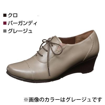 婦人靴 タウンシューズ Hush Puppies ハッシュパピー レディース L-7407 【お取り寄せ】【はこぽす対応商品】