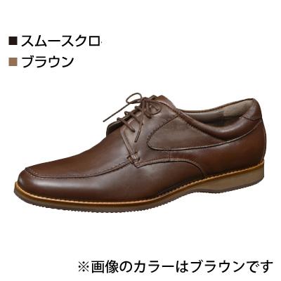 紳士靴 タウンシューズ Hush Puppies ハッシュパピー メンズ M-5760 【お取り寄せ】【はこぽす対応商品】