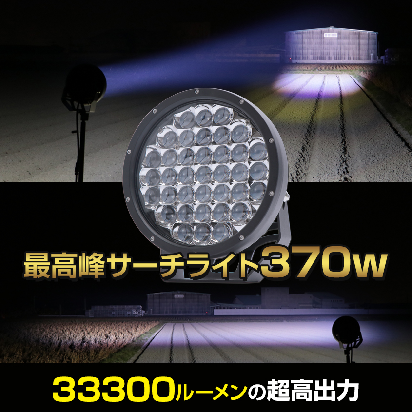 Searchlight Waterproofing Ship Lighting Boat Fishing Attracting Fish Light Work 24v 12v Combined Use Strong Super High