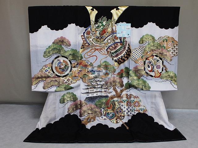 送料無料 「竜王」ブランドの男児祝着 正絹お宮参り用の着物 A6701-01