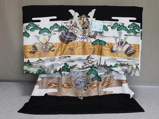 送料無料 「竜王」ブランドの男児祝着 正絹お宮参り用の着物 A6701-02