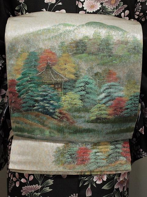 在庫処分 風景画の正絹袋帯 お仕立済です C022