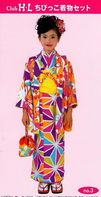 100サイズ 女の子着物 6点セット 5~6才用 クラブ・HL ジュニア着物 洗える着物のセット 送料無料 D0771-3R