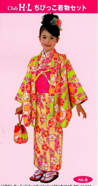 100サイズ 女の子着物 6点セット 5~6才用 クラブ・HL ジュニア着物 洗える着物のセット 送料無料 D0771-6R