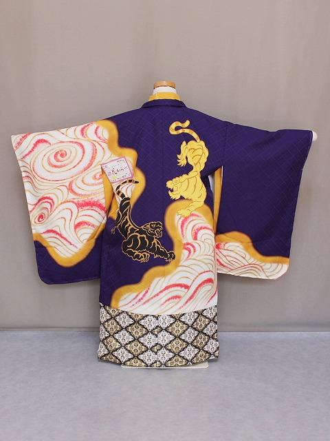 七五三着物 花わらべ・ブランド 男の子 五歳 羽織・袴セット 日本製 七五三 虎の柄 送料無料 D0851-06
