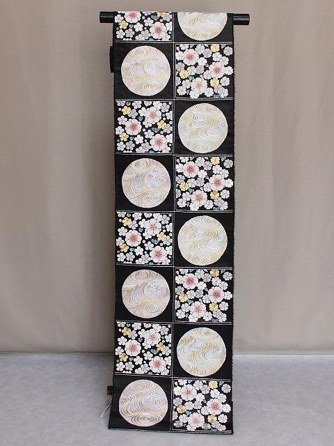 袋帯 さがら刺繍袋帯 黒地 刺繍の帯 お仕立てサービス 相良ししゅう帯 送料無料 O3042