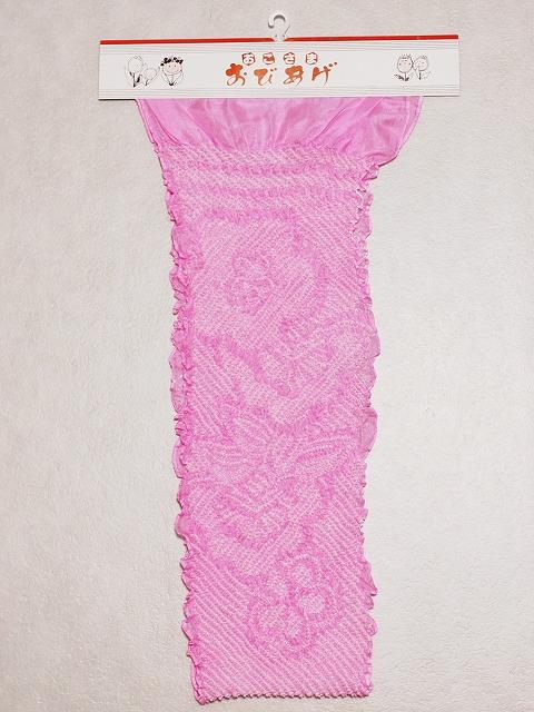 絞り柄が豪華な正絹帯あげ 七五三用 ランキングTOP10 ワンランクアップの晴れ着のおしゃれにおすすめ 毎日続々入荷 華やかなピンク色です Y7141-09 絞り柄です 正絹絞り子供用帯あげ