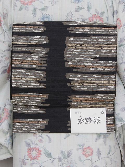 軽装帯 なごや帯 簡単な着装 出色 日本製 お見舞い お太鼓 作り帯 簡単帯付け おしゃれ帯 F0694-02 送料無料 名古屋帯