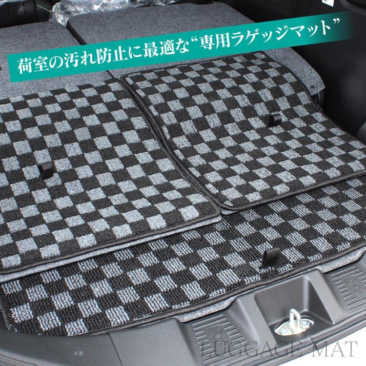 【セット割】 スペーシアカスタム パーツ MK53S スペーシア MK53 スズキ アクセサリー マット フロアマット 内装 新型 スペーシアカスタムmk53s スペーシアギア 車中泊 グッズ 日よけ 車 サンシェード カスタム 【 ラゲッジマット + サンシェード 】 AM セット