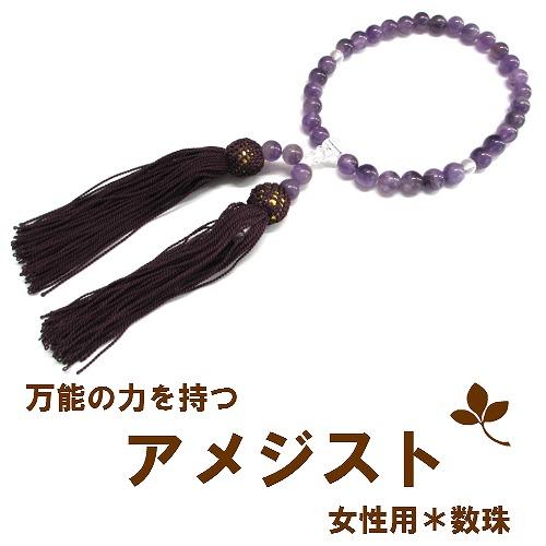 Power stone beads amethyst 8mm ☆( beads / amethyst) fs3gm10P14Nov13