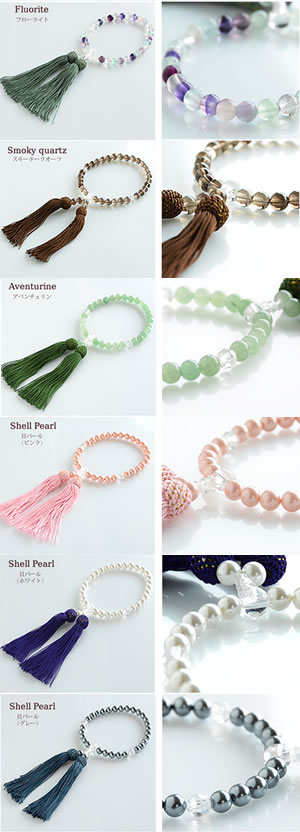 Customer appreciation price! 12 Types of Dancewear Rosary Rose Quartz / Amethyst / agate / tigereye / Onyx / Crystal / fluorite / smoky quartz and aventurine / shellfish pale pink / shell Pearl White / Shell Pearl gray 10P01Sep13