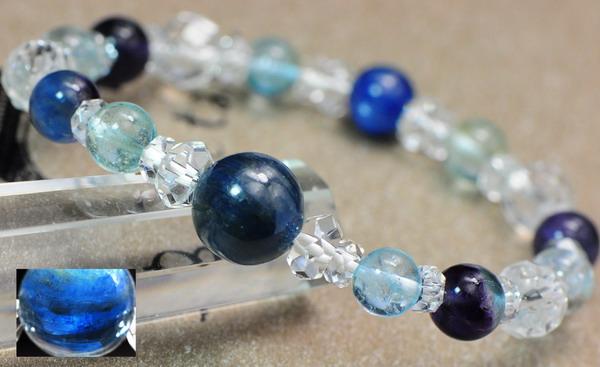 【限定数2個】カイヤナイト、ブルートパーズ、フローライトの天然石ブレス