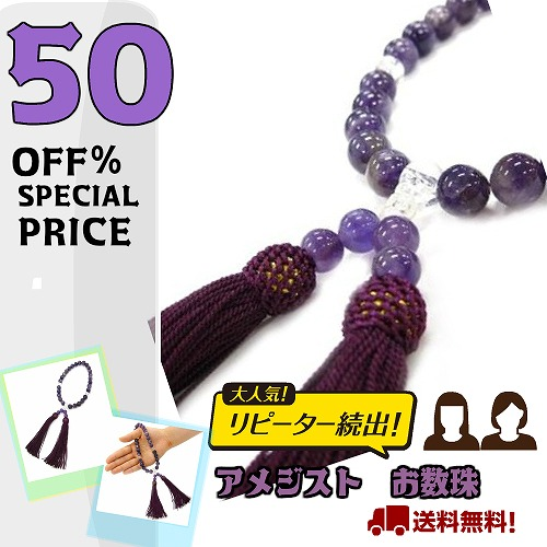 Power stone beads amethyst 10mm ☆☆( beads / string of beads / amethyst / nature stone / power stone) fs3gm10P30Nov13