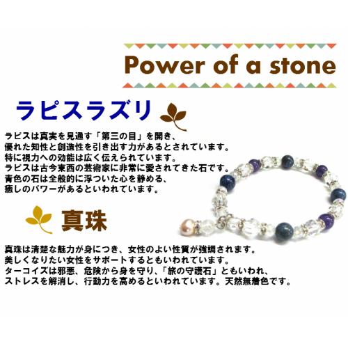 Lapis lazuli natural stone ☆ cute and Pearl Pearl charm (and Lapis / lapis-lazuli / pearls / bracelets / blue / breath)