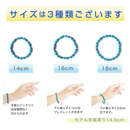 6 Mm ball cute bracelet! Choose from 2size buy ★ (breath power stone natural bracelets natural stone) ☆ turquoise / bracelets / shopping and Rakuten 50% 50% off fs3gm10P18oct13_b