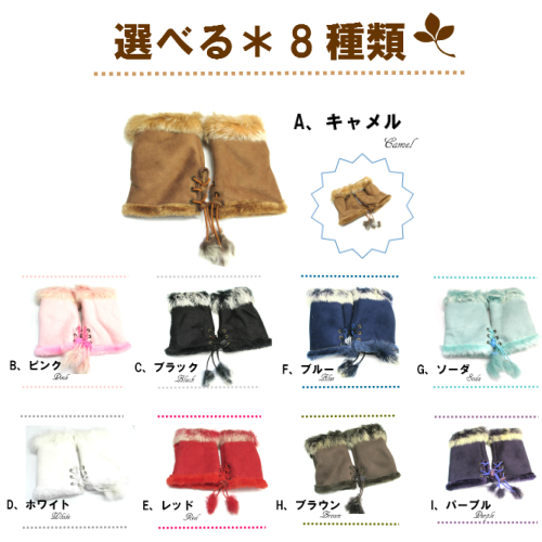 Gloves ☆ cute! rabbit fur gloves are ( somewhat bad material ) ☆ new colors in stock. fs3gm