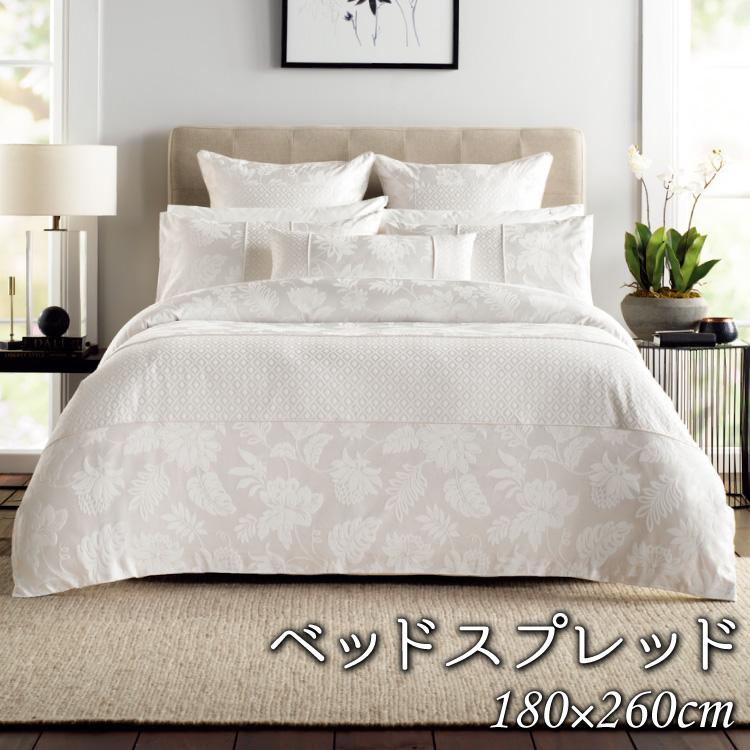 海外ブランドのベッドスプレッド ベッドカバー 贈答 ベッドスプレッド シングル おトク アンジェリス 高級海外ブランド マルチカバー 送料無料