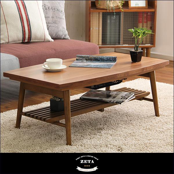 こたつテーブル長方形 おしゃれなウォールナット使用折りたたみ式 日本製完成品 ZETA-ゼタ- [直送品]