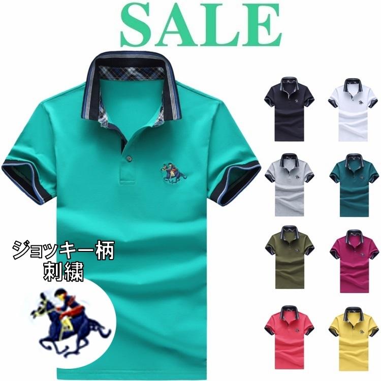 66074c11c99 Jockey embroidery polo shirt ◇ slim fitting ◇ men T-shirt ◇ fashion T-shirt  short-sleeved summer clothes men fashion v neck u neck t-shirt black and ...