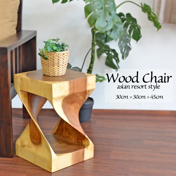 モンキーポッド スツール《30cm × 30cm × 45cm》 木製 いす イス 椅子 台 花台 サイドテーブル ナチュラル 自然 天然素材 おしゃれ きれい 可愛い インテリア オブジェ 置き物 玄関 リビング 木 ANF-027
