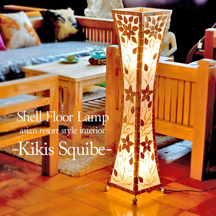 2灯式 トールフロアライト シェル×レジン H99.5cn W22.5cm LED電球 花柄 貝 カピス貝 南国 リゾート ハンドメイド 自然素材 天然素材 白 ゴールド ホワイト かわいい おしゃれ きれい エレガント 華やか インテリア オブジェ 上品 SLA-0025-KS