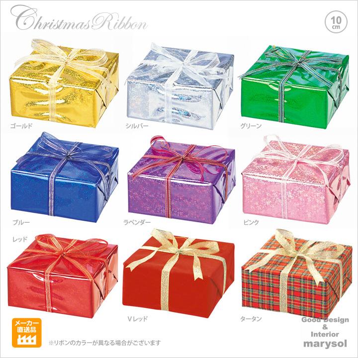 ハーフギフトボックス 毎日がバーゲンセール S クリスマス デコレーション クリスマスツリーで楽しく装飾 ディスプレイ 予約 オーナメントを付けてLEDイルミネーションライトやモチーフ