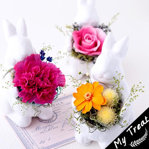 《全10種》ギフトぷっくりホッペのうさぎ プリザーブドフラワー お祝い フラワーギフト 商舗 結婚記念日 バニーブーケ ギフト 無料香り オンラインショップ 結婚祝 お誕生日 うさぎの花雑貨 新築祝 花