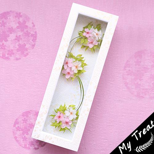 桜毬 ガラスフレーム プリザーブドフラワー お祝い 壁掛け フラワーギフト 結婚記念日 ギフト フラワーギフト プレゼント 結婚祝 お誕生日 入学祝 さくら