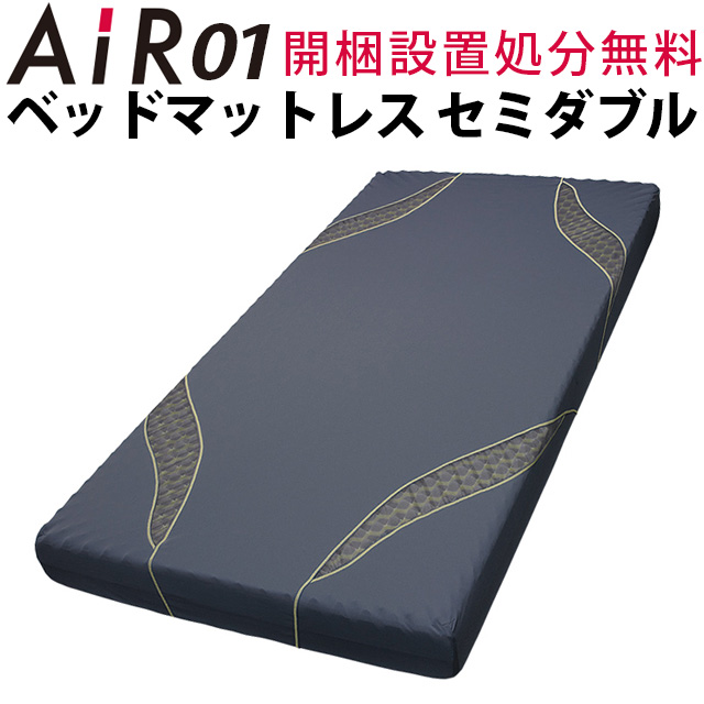 西川 エアー 01 価格.com - 東京西川 AiR エアー01