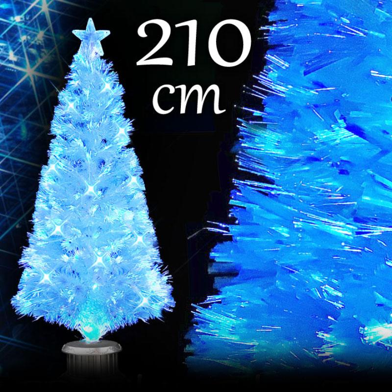 クリスマスツリー 北欧 おしゃれ パールファイバーツリー210cm ブルーLED68球付 ヌードツリー【pot】 2m 3m 大型 業務用