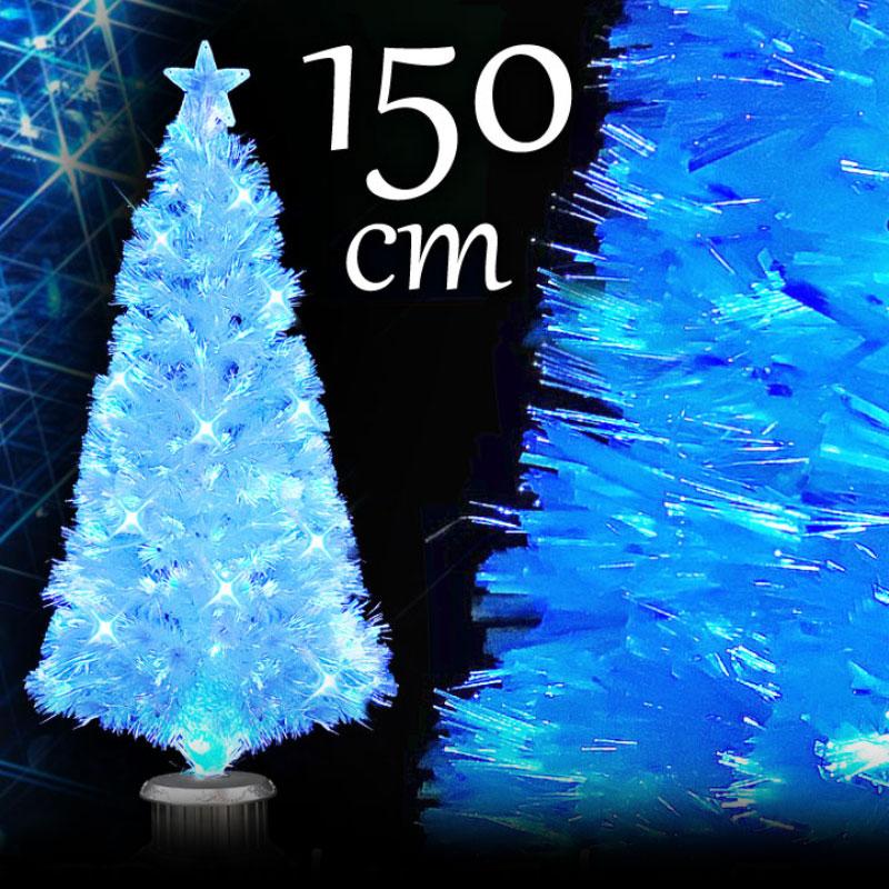 クリスマスツリー 北欧 おしゃれ パールファイバーツリー150cm ブルーLED30球付 ヌードツリー