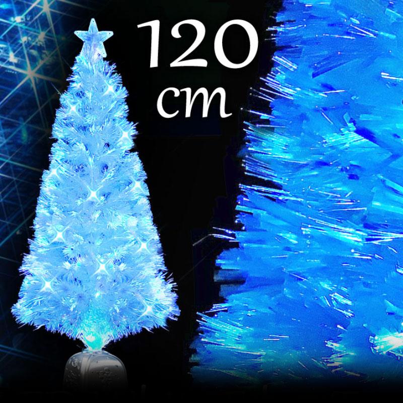 クリスマスツリー 北欧 おしゃれ パールファイバーツリー120cm ブルーLED20球付 ヌードツリー【pot】