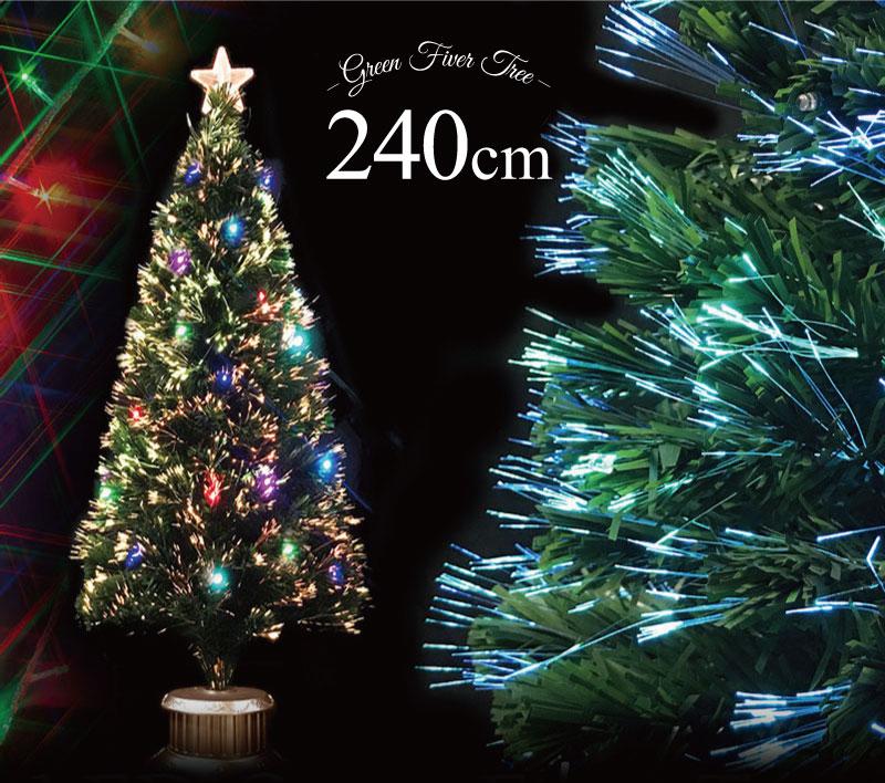 クリスマスツリー 北欧 おしゃれ グリーンファイバーツリー240cm (マルチLED72球付) ヌードツリー【pot】 2m 3m 大型 業務用