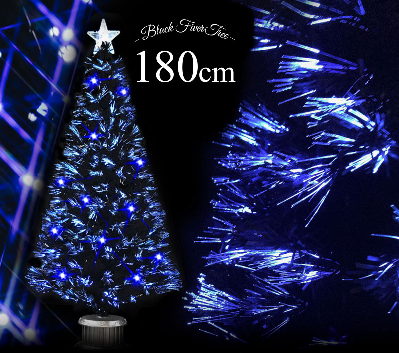 クリスマスツリー 北欧 おしゃれ ブラックファイバーツリー180cm  ブルーLED48球付 ヌードツリー【pot】