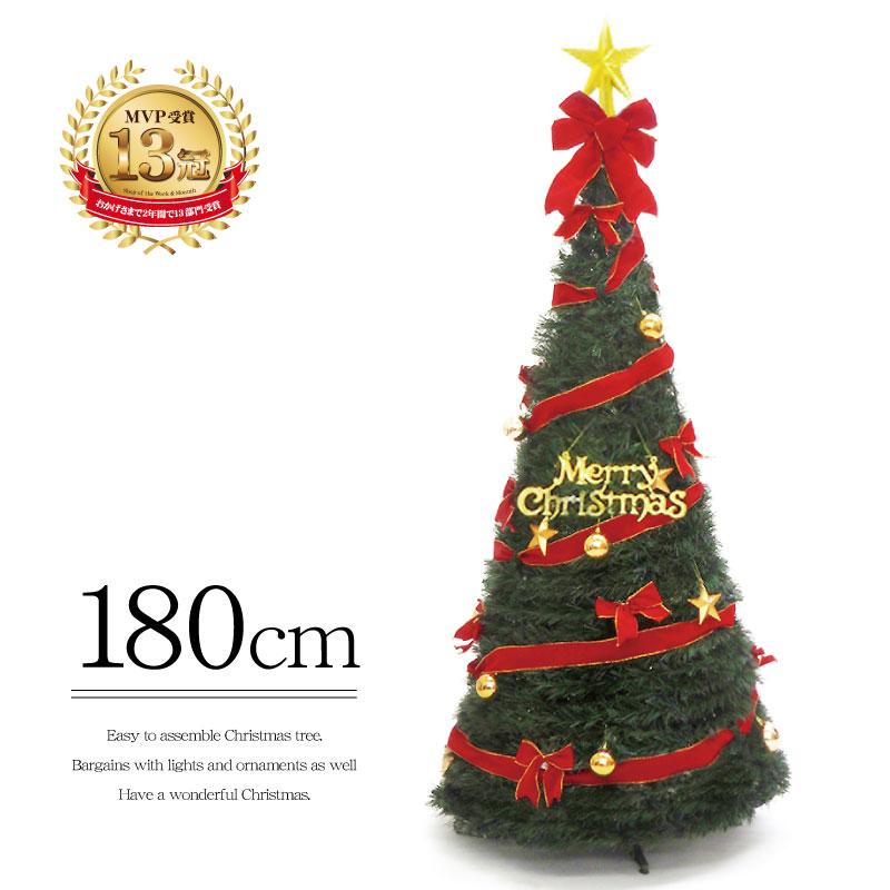 クリスマスツリー 北欧 おしゃれ ポップアップツリーセット LED付き 180cm LED