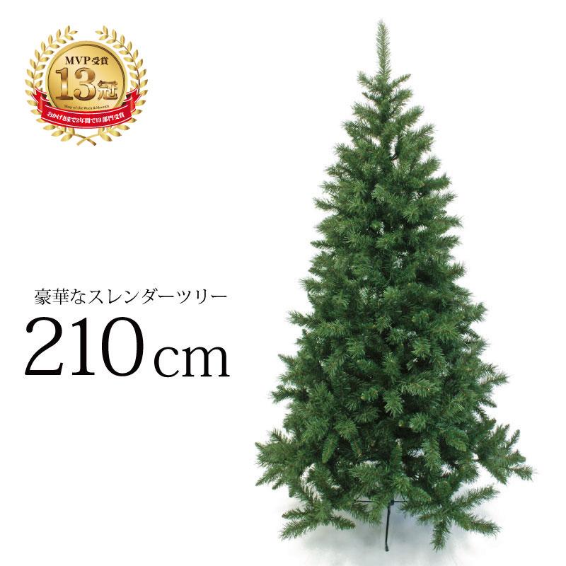 クリスマスツリー スレンダーツリー210cm おしゃれ