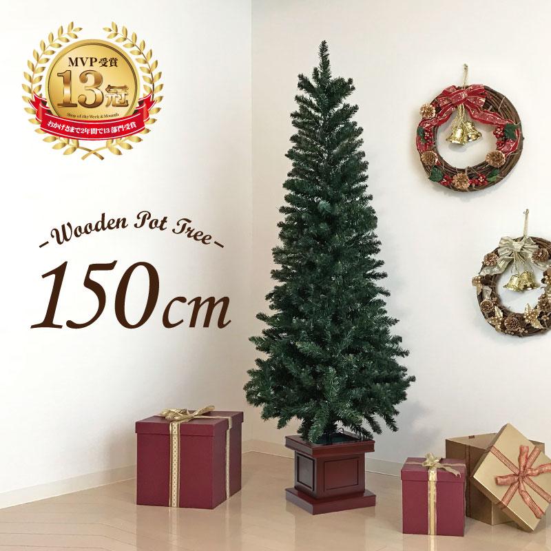 Christmas Tree North Europe Wood Base Slim Tree 150cm Stylish Wooden Pot Tree North Europe Nude Tree