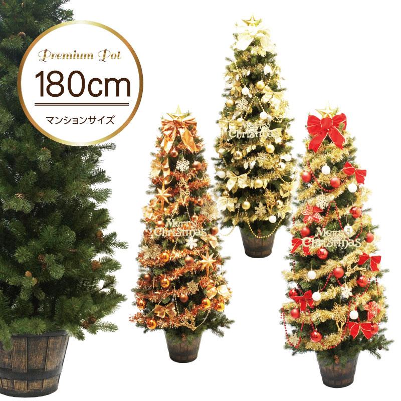 クリスマスツリー 北欧 おしゃれ プレミアムウッドベースツリー180cm ポットツリーセット オーナメント セット LED