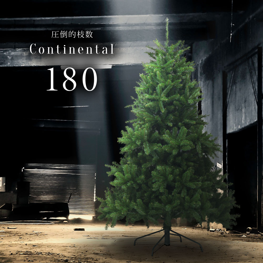 クリスマスツリー 北欧 おしゃれ ワイドツリー180cm ヌードツリー